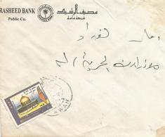 Iraq 2001 Salawah Dome Of Rock Palestine Domestic Cover - Irak