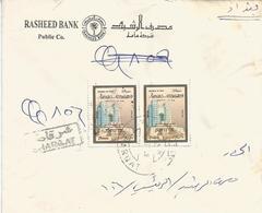 Iraq 1999 Sharqat Tower Of Babylon Domestic Registered Cover - Irak