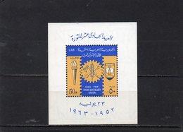 AEGYPTEN 1963 ** - Blocks & Sheetlets