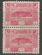 Turkey - 1922  Parliament House 3k (thick Paper) Pair MLH *     Mi 792p  Sc AS103p - Unused Stamps