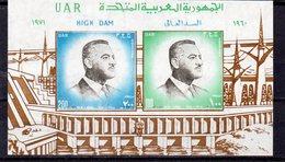 EGYPTE 1971 ** - Blocks & Sheetlets
