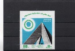 EGYPTE 1976 ** - Blocs-feuillets