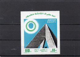 AEGYPTEN 1976 ** - Blocks & Sheetlets