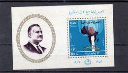AEGYPTEN 1971 ** - Blocks & Sheetlets