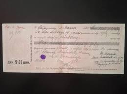 MACEDONIA UNDER SERBIAN ENVIRONMENT -Bill, Bills  Of Exchange- 1930- Year- Bank, Money-- 5000 Dinars In Silver - Unknown Origin