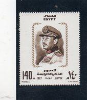 EGYPTE 1977 ** - Blocs-feuillets