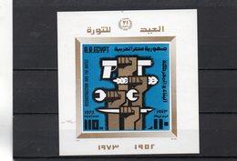 EGYPTE 1973 ** - Blocs-feuillets