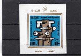 EGYPTE 1973 ** - Blocks & Sheetlets