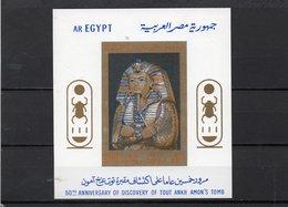 AEGYPTEN 1972 ** - Blocks & Sheetlets