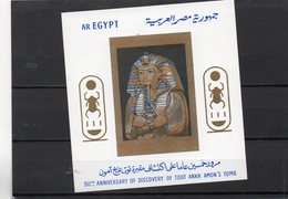 EGYPTE 1972 ** - Blocs-feuillets