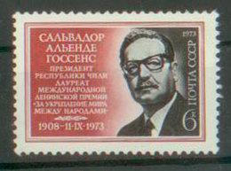 USSR 1973 ** - President Salvador Allende - Mi 4179 - 1923-1991 URSS