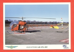 ELICOTTERI-AB 47G-3B1 -SAMARATE-MUSEO AGUSTA - MARCOFILIA - Elicotteri