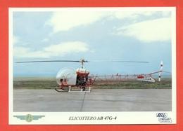 ELICOTTERI-AB 47G-4 -SAMARATE-MUSEO AGUSTA - MARCOFILIA - Elicotteri