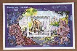 AC -  LIBYA STAMP - PREHISTORIC ANIMALS MAMMOTH DINOSAURUS JURASSIC MNH 1995 - Libye