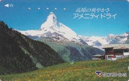 Télécarte Japon / 110-011 - SUISSE Montagne MATTERHORN ** TOKYO GAS ** - Mountain Japan Phonecard Switzerland - Site 173 - Montagnes