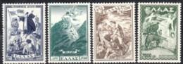 1952 - GRECIA - POSTA AEREA - LOTTA CONTRO IL COMUNISMO - Nuova Con Gomma Integra - Grecia