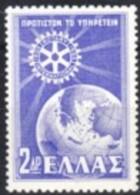 1956 - GRECIA - ROTARY - Nuova Con Gomma Integra - Grecia