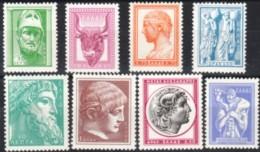 1958 - GRECIA - ARTE ANTICA 3 SERIE - Nuova Con Gomma Integra - Grecia