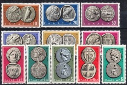 1959 - GRECIA - ANTICHE MONETE - Nuova Con Gomma Integra - Grecia