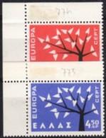1962 - GRECIA - EUROPA - Nuova Con Gomma Integra - Grecia