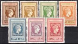 1961 - GRECIA - CENTENARIO DEL FRANCOBOLLO - Nuova Con Gomma Integra - Grecia