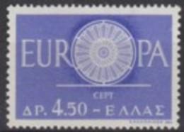 1960 - GRECIA - EUROPA - Nuova Con Gomma Integra - Grecia