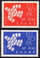 1961 - GRECIA - EUROPA - Nuova Con Gomma Integra - Grecia