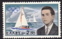1961 - GRECIA - VITTORIA PRINCIPE COSTANTINO - Nuova Con Gomma Integra - Grecia