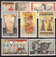 1961 - GRECIA - ARTE MINOICA - Nuova Con Gomma Integra - Grecia