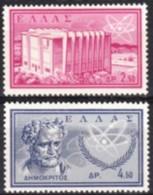 1961 - GRECIA - CENTRO NUCLEARE DEMOCRITO - Nuova Con Gomma Integra - Grecia
