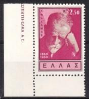 1960 - GRECIA - KOSTIS PALAMAS - Nuova Con Gomma Integra - Grecia
