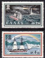 1960 - GRECIA - ANNO MONDIALE DEL RIFUGIATO - Nuova Con Gomma Integra - Grecia