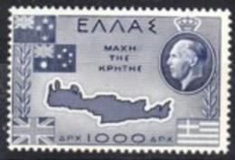 1950 - GRECIA - CENT. BATTAGLIA DI CRETA - Nuova Con Gomma Integra - Grecia