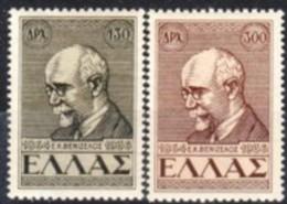 1946 - GRECIA - E. VENIZELOS - Nuova Con Gomma Integra - Grecia