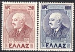 1946 - GRECIA - P.TSALDARIS - Nuova Con Gomma Integra - Grecia