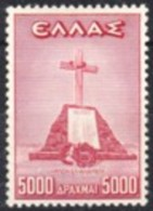1947 - GRECIA - EL ALAMEIN - Nuovo Con Gomma Integra - Grecia