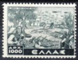 1948 - GRECIA - PARACADUTISTI A CRETA - Nuovo Con Gomma Integra - Grecia