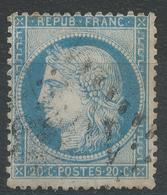 Lot N°44231  Variété/n°37, Oblit GC à Déchiffrer, Gréque SUD OUEST - 1870 Siege Of Paris