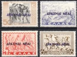 1944 - GRECIA - SOPRASTAMPATI - Nuovo Con Gomma Integra - Grecia