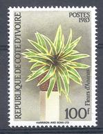 COTE D'IVOIRE - N° Y.T 675C Neuf *  Avec Charnière Mais Rare - Côte D'Ivoire (1960-...)