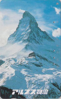 Télécarte Japon / 110-011 - SUISSE Montagne MATTERHORN - Mountain Japan Phonecard Switzerland - Site 178 - Montagnes