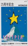 RARE Télécarte Japon / 110-011 - SUISSE Montagne MATTERHORN Pub HITACHI - Mountain Japan Phonecard Switzerland  Site 182 - Montagnes