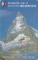 Télécarte Japon / 110-011 - SUISSE Montagne MATTERHORN BANQUE BANK - Mountain Japan Phonecard Switzerland  Site 183 - Montagnes