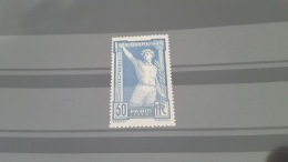 LOT 4111364 TIMBRE DE FRANCE NEUF** N°186 VALEUR 115 EUROS - France