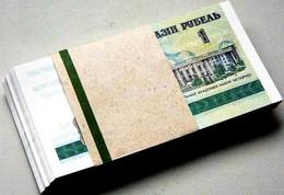 100 Notes Bundle BELARUS 1 Rub 2000 UNC - Belarus