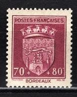 FRANCE 1941 - Y.T. N° 529 - NEUF** /1 - France