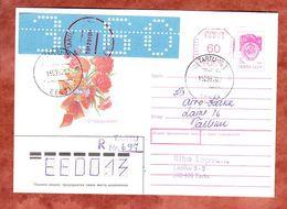 Ganzsache, Umschlag U 18, Einschreiben Reco, Tartu Nach Tallinn 1992 (56192) - Estonia