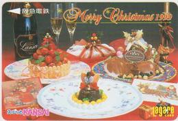 JAPAN - PREPAID-0985 - CHRISTMAS - Japan