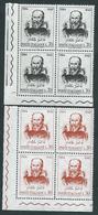 Italia 1964; Galileo Galilei (1564-1642), Fisico, Astronomo, Filosofo E Matematico. Serie Completa In Quartine Di Angolo - 1961-70:  Nuovi