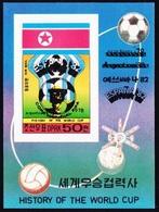 Soccer Football Korea Bl A49B Imperf Ovpt 1982 World Cup Spain MNH ** - 1982 – Spain